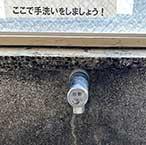 fukushi-202012_title