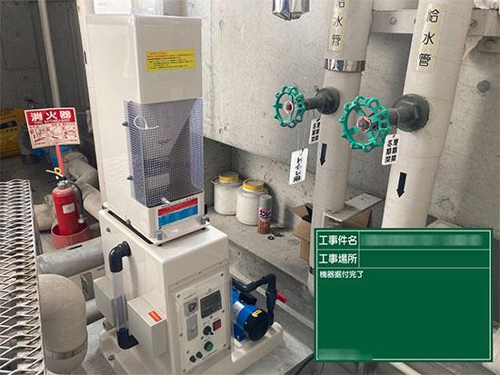 自動塩素供給機の画像